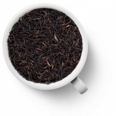 Мегамаркет: ЧАЙ, КОФЕ, ШОКОЛАД - Июль*20 — Плантационный чай Кения, Руанда и Вьетнам — Чай