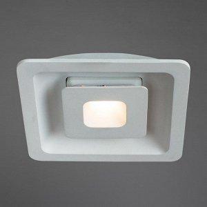 Светильник точечный Arte Canopo