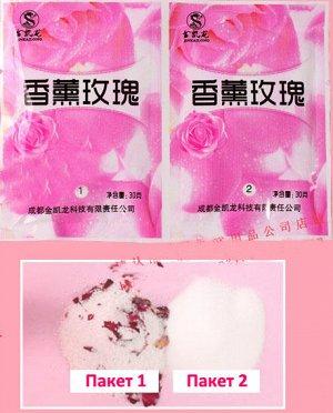 Гелевые ванночки для ног С экстрактом розы