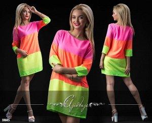 Яркое платье 44-46