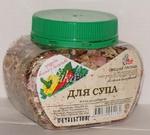 Овощ.припр. для супа 100 гр.