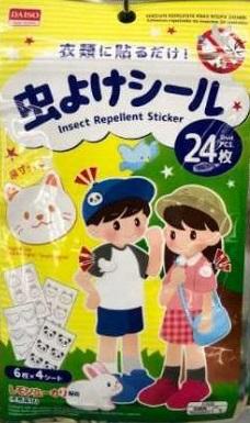 Распродажа!Японские витамины,капли-Черный понедельник-успей — Защита от комаров — Для дома