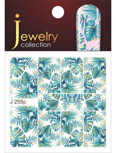 Модный маникюр  MILV — Слайдер дизайн(J) — Дизайн ногтей