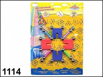 """Нескучные Игры и развивашки- Огромный выбор подарков! (26.06 — 14.8 Творчество """"Kribly Boo — Пирамида открытий"""""""