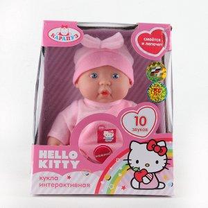 """Карапуз. Пупс """"Hello Kitty"""" 24 см. с твердым телом, озвуч. одежд. в асс-те. арт.30207-HELLO KITTY"""