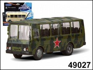 Autotime. ПАЗ-32053 арт.49027 Армейский 1:43