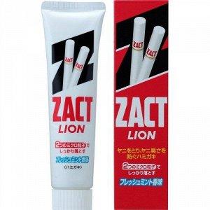"""171898 """"Lion"""" """" Zact"""" Зубная паста д/устран. никотин. налета и запаха табака 150 гр (в коробке) 1/80"""