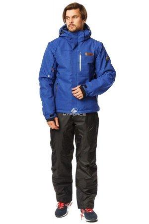 Костюм горнолыжный мужской синего цвета