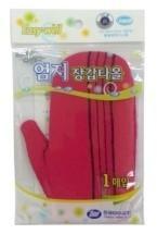 Gloves Towel 18x15cm