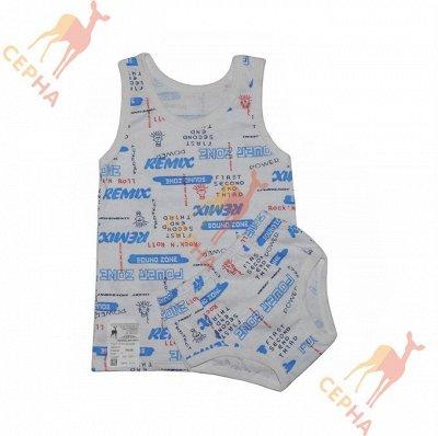 Детский трикотаж Серна-32. Бюджетная одежда для наших малыше — Для мальчиков — Для мальчиков