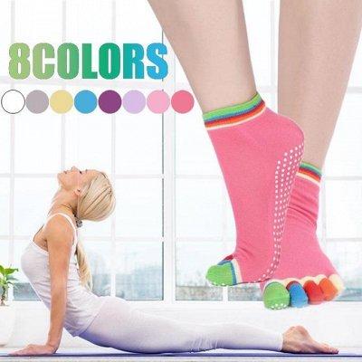 😱МЕГА Распродажа !Товары для дома 😱Экспресс-раздача! 28⚡🚀 — НОУХАО! Противоскользящие носочки для занятий спортом! — Перчатки и аксессуары