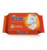 """Пятновыводящее мыло """"Stain Remover Soap"""", в т.ч. для застирывания, стирки и кипячения детского и взрослого белья (кусок 150 гр)"""