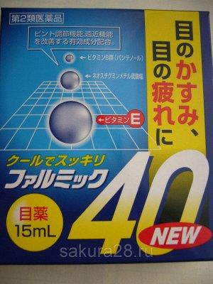 Капли для глаз Farmic 40 new, 12 мл (шт.)