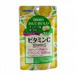 """Витамин C со вкусом лимона """"ОРИХИРО"""""""