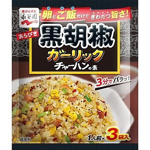 """Гарлик тяхан"""" Добавка для риса с чесноком и соевым соусом"""