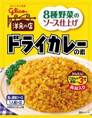 """""""Glico"""" Добавка к рису из карри, овощей и соуса"""