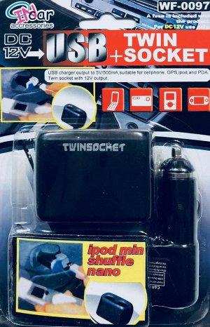 Разветвитель прикуривателя на 2 гнезда + 1 USB. WF-0097