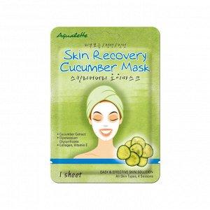 "Маска для лица ""Aqualette"" - Восстанавливающая маска с экстрактом огурца ""Skin Recovery"" 17 мл"