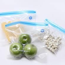 Zip пакеты для вакуумной упаковки, 26*28 см