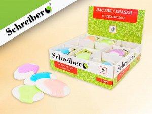 Ластик белый овальный с цветным пластиковым держателем, 4 цвета в ассортименте, в индивидуальном пакете NEW