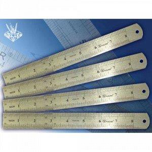 Линейка металлическая 20 см, двусторонняя, с двойной шкалой