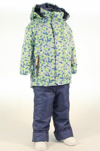 78. Барракуда - верхняя детская одежда. — В наличии  — Одежда