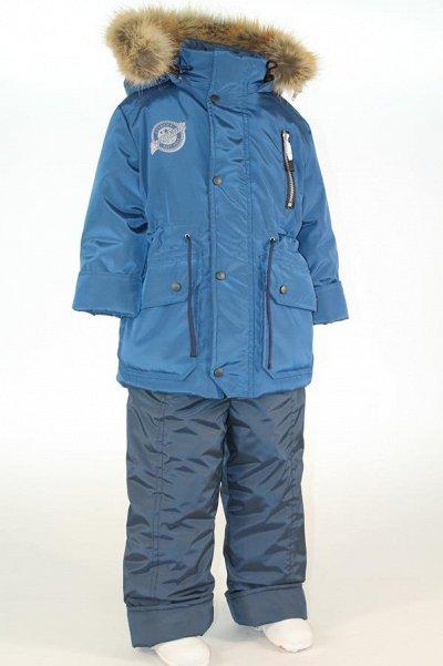 Барракуда - верхняя детская одежда  — В наличии  — Одежда