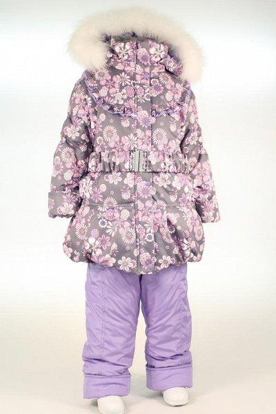 Барракуда - верхняя детская одежда. — Костюмы зимние для девочки — Верхняя одежда