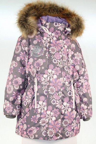 Барракуда - верхняя детская одежда  — Куртки зимние — Верхняя одежда