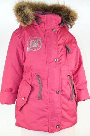 Куртка подростковая зимняя Парка