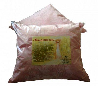 🌱Экстракт монарды - эффективное средство от грибка**55🌱 — НОВИНКИ! Бальзам от насекомых! Подушка с травами! — Уход и увлажнение