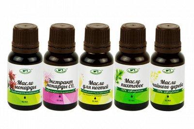 🌱Экстракт монарды - эффективное средство от грибка**55🌱 — Экстракт МОНАРДЫ подологи и косметологи рекомендуют! — Уход и увлажнение