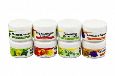 🌱Экстракт монарды - эффективное средство от грибка**55🌱 — Бальзамы для губ. 100% органик. Губки без трещин! — Защита и питание