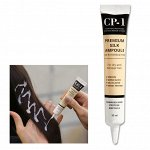 Несмываемая сыворотка для волос с протеинами шелка ESTHETIC HOUSE CP-1 Premium Silk Ampoule, 20ml