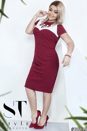 Платье 30815