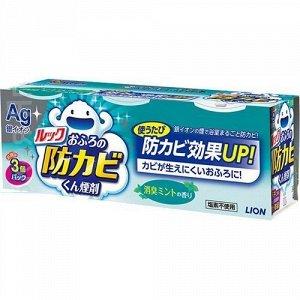 Средство для удаления грибка в ванной комнате с ароматом мяты (дымовая шашка)  3 уп. *5 гр