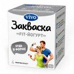 Fit-йогурт (4 пакетика)