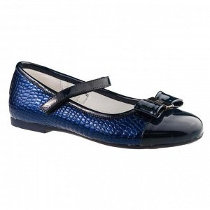 Туфли тёмно-синие