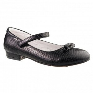 Туфли школьные 23 см стелька