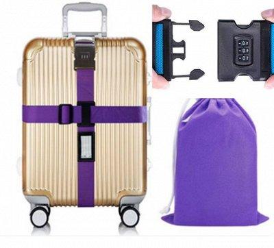 👜Отличные сумки +2020, мы снова с вами! Новинки июля👜 — Безопасность поездок-страховочные ремни, бирки, карабины — Ремни