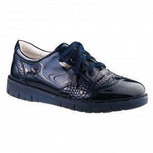 Акция! Туфли для девочки