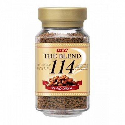 Японский кофе-105 — Кофе растворимый UCC — Кофе и кофейные напитки