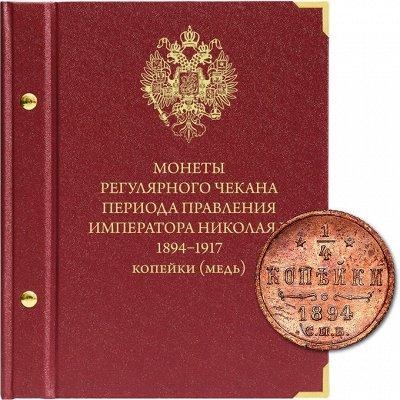 Новинка! 25 рублей 60 лет первого полета человека в космос.  — Российская Империя — Коллекционирование