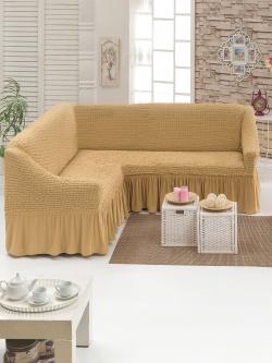 Чехол для мебели угловой, медовый