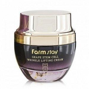 Крем для лица Farm Stay Grape Stem Cell Wrinkle Lifting Cream, 50мл