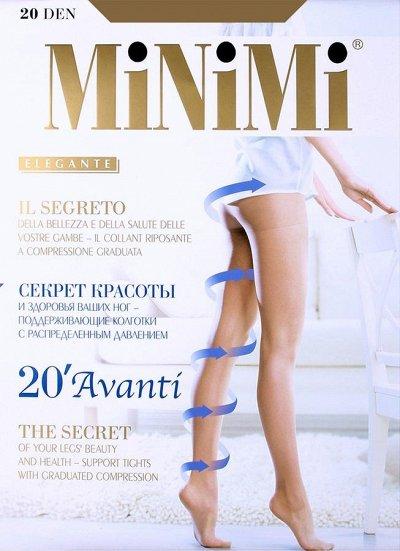 Колготки, носки! Молниеносная раздача! — M*INIMI — Колготки