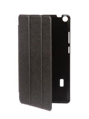 Huawei MediaPad T3 7.0 Wi-Fi (BG2-W09) черный (черная задняя крышка)