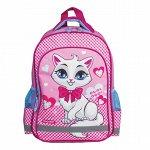 Рюкзак ПИФАГОР для начальной школы, девочка, Белая кошка, 38
