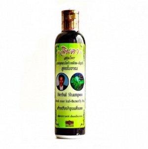 Шампунь Jinda Herb натуральный травяной лечебный 250 мл