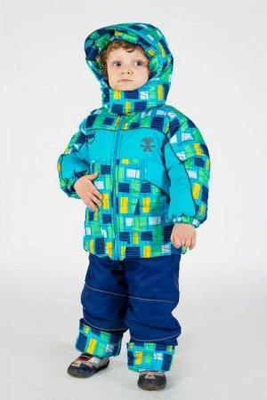 Костюм зимний для мальчика